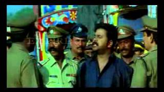 Super hit dialogues of Dileep in RUNWAY