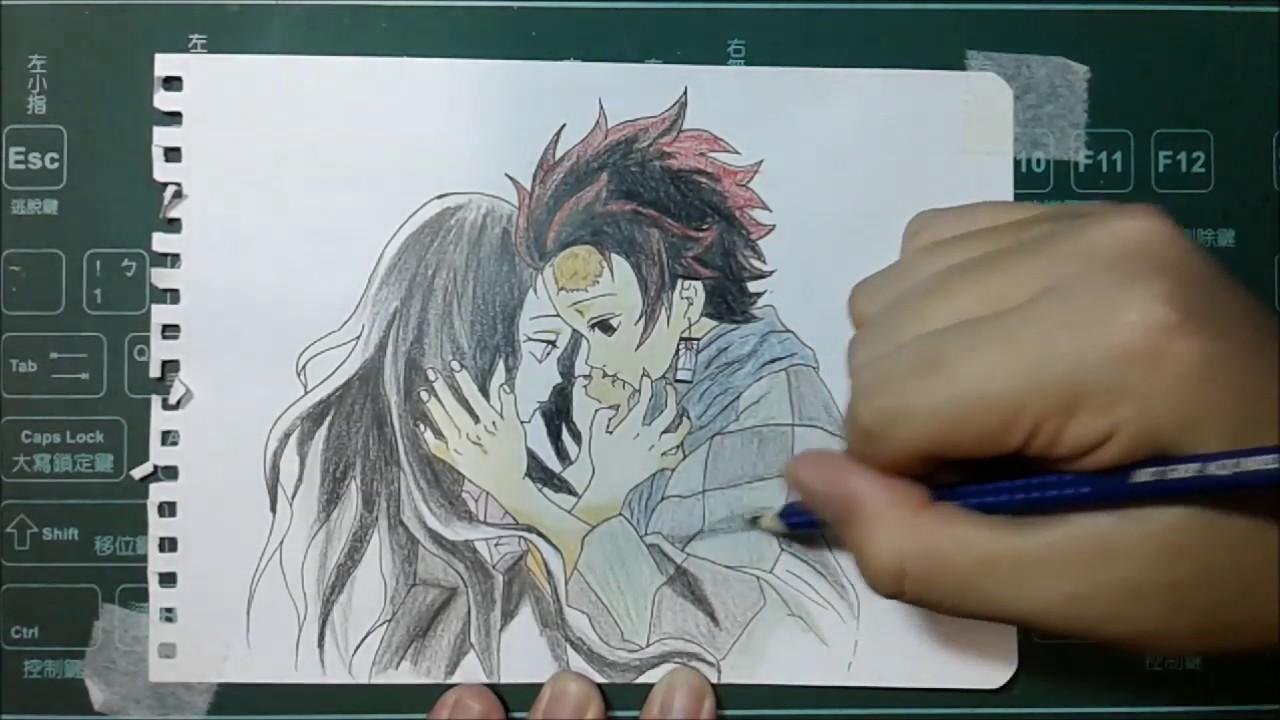 (鬼滅之刃)炭治郎 禰豆子 仿畫 - YouTube