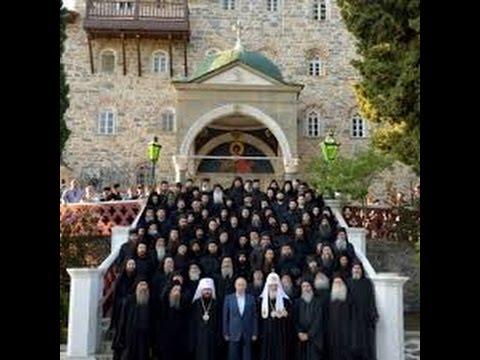 Putin besucht Heiligen Berg Athos in Griechenland. Große Orthodoxe Messe 2016