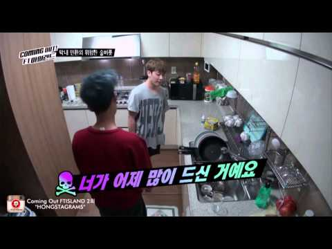 [HD] Coming Out FTISLAND Ep.2 - MinHwan