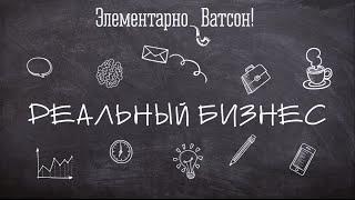видео Как открыть языковую школу по франшизе?