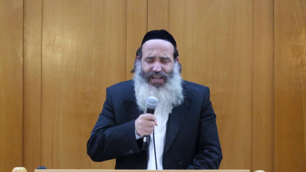 קצר לתשעה באב: להיות עורך דין - הרב יצחק פנגר HD
