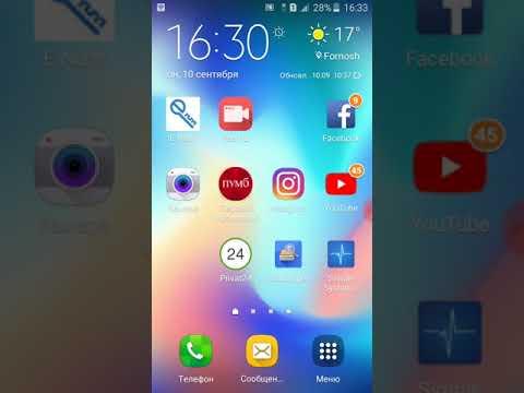 Как перенести фото с флешки на телефон андроид