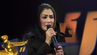 Afghan Star Season 11 - Mazar Auditions - Fariha