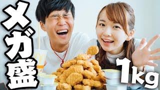Download lagu 怒涛の3000kcal!カップルでマックナゲット1kg食べきれる!?