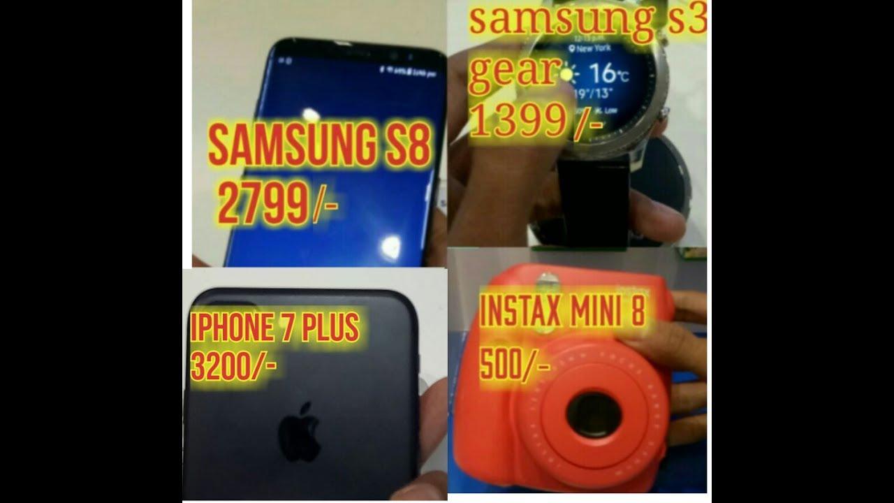 Samsung s8(2800) || dubai mall || samsung || iphone || in cheap price