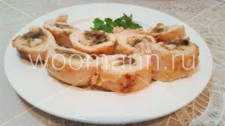 Рулетики из курицы с грибами и сыром