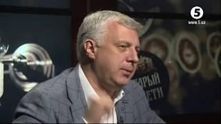 Професор Сергій Квіт, президент НаУКМА / За Чай.com / 20.09.2017