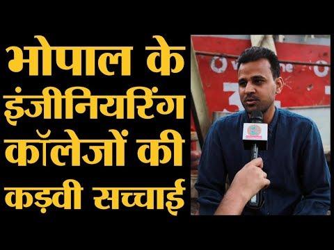 MP Election, Bhopal में Education, Employment और Health की सच्चाई सामने आई | Lallantop Chunav