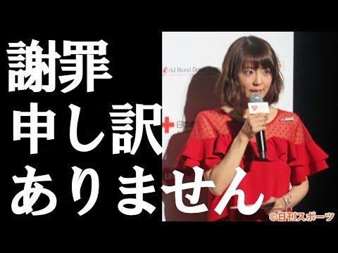 【驚愕】小林麻耶さん「誤解まねく発言してしまった」と謝罪