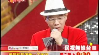 6/25豬哥會社-「大家好!我是陳雷」 陳雷來了!!!