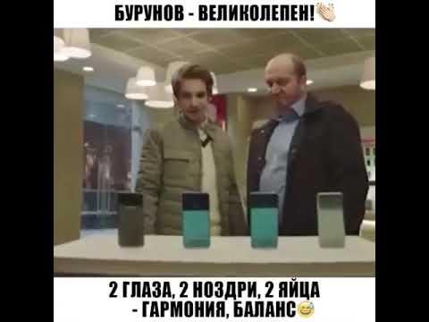 По Отечески!.