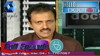 Hello Doctor:  Dr Venugopal on Dental Diseases |  3rd October 2016 | Full Episode