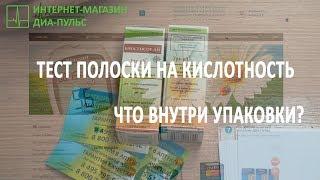 магазин ДИА-ПУЛЬС (diapuls.ru): Тест-полоски для определения белка в моче  Урибел