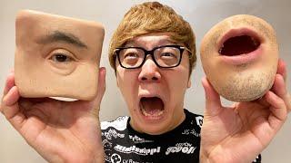 動く人肉おもちゃがリアル過ぎてキモすぎる件…【50万円】