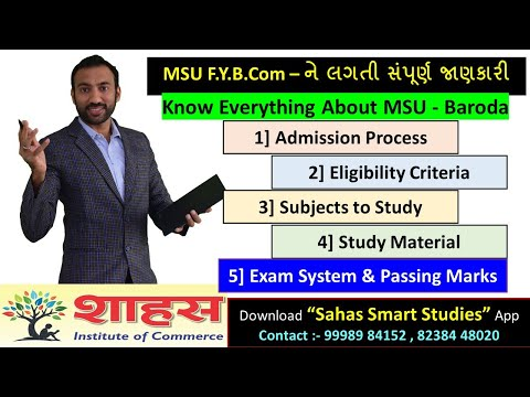 All Information of