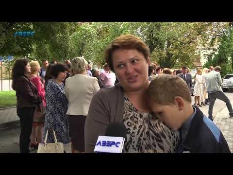 ТРК Аверс: Право на освіту: для кого працюватиме інклюзивний центр в Луцьку?