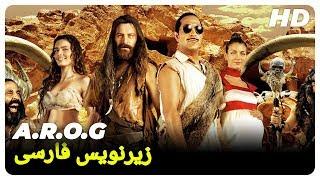 A.R.O.G | فیلم کامل کمدی ترکی جم ییلماز را ببینید - زیرنویس فارسی