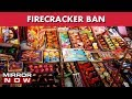 SC Refuses To Modify Cracker Ban, Firm On Its Decision I The Big Story