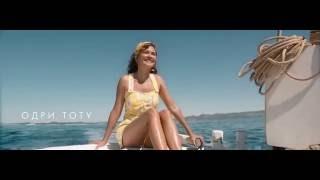 Одиссея (2016) – Русский трейлер