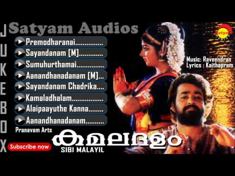 evergreen songs nonstop malayalam film songs varamanjal k j yesudas pranayavarnangal aniyathipravu ouseppachan vidyasagar meesamadhavan gireesh puthanchery devadoothan kaithapram m g sreekumar meenathil thaalikettu ayaal katha ezhuthukayanu raveendran summer in bathlehem k s chithra krishnagudiyil oru pranayakalathu mohan sithara s ramesan nair meghamalhaar p jayachandran top malayalam hits best of malayalam old malayalam film songs old film songs m jayachandran p jayachandran ennu ninte moidee kamaladalam is a malayalam film, written by a. k. lohithadas and directed by sibi malayil,  featuring mohanlal, murali, vineeth, nedumudi venu, thikkurissy sukumaran nair, monisha, parvathy and sukumari. it was produced by mohanlal under the banner o