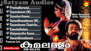 Kamaladalam | Malayalam Film | Full Audio Jukebox | Mohanlal | Monisha | Parvathy