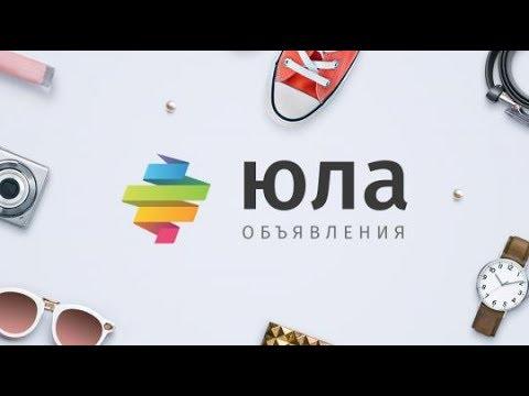 Юла вологда подать объявление дать объявление о продаже квартиры в новочеркасске