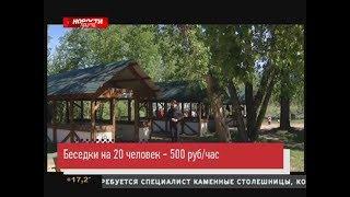 Где пожарить шашлыки в Красноярске?