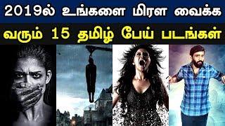 moviesda 2019 tamil movie download