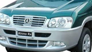 ICML Rhino Rx exteriors