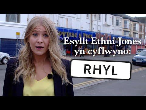Y RHYL –Esyllt Ethni-Jones yn cyflwyno: