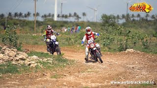 MRF MoGrip Rally of Coimbatore 2019