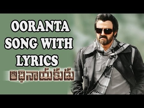 Ooranta Dandalette Song With Lyrics - Adhinayakudu Songs - Balakrishna, Lakshmi Rai