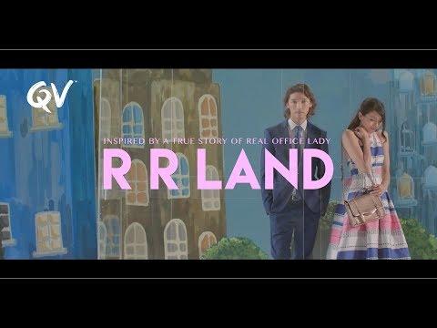 QV X 黃又南 - 【R R Land 星聲夢裏痕】