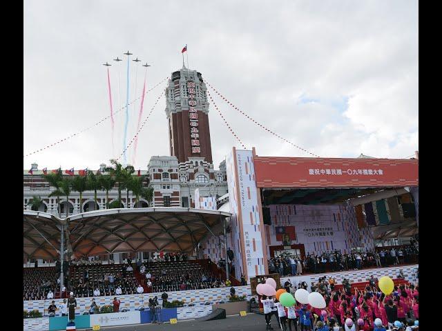 "[Rti]20201014 ฉลองวันชาติสาธารณรัฐจีน ฝูงบิน F16 ร่วมอวยพร ""สุขสันต์วันเกิดสาธารณรัฐจีน"