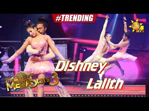 Dishney Rajapaksha with Lalith   හිරු Mega Stars 3   Round 4   2021-06-06