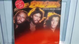 Bee Gees - Too Much Heaven (Vinyl)