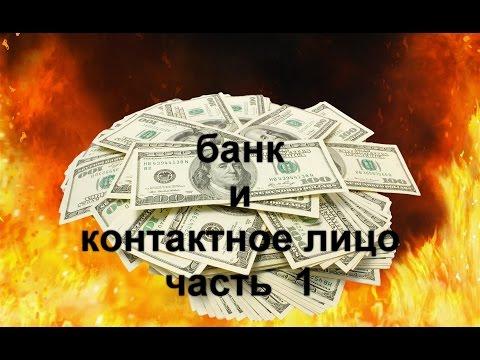 Номер банка хоум кредит в москве - Сайт scamoccuan!