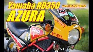Download lagu Yamaha RD350 dari Filem Azura 1984 selepas 35 tahun
