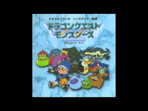 Dragon Warrior Monsters OST - Terry