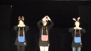人形劇団つくしんぼ 手遊び「ふしぎなポケット」2016