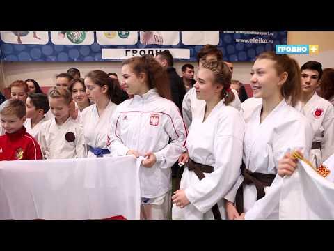 В Гродно прошел открытый турнир Беларуси по каратэ