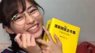 ミスマガジン2019 ベスト16 #桜田茉央(さくらだまお) 2019年5月21日6枠目 21:06~21:59 53分枠.