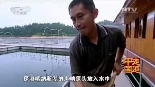 欢迎订阅《走遍中国》官方频道☆ http://www.youtube.com/user/zoubianzg...