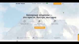 Новый Способ Заработка на Seosprint| 5000 в День. | на Автомате