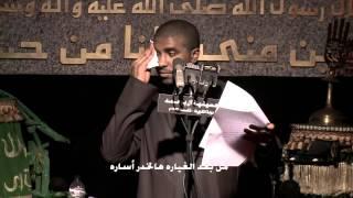 وين الضياغم | ملا محمد الحجيرات
