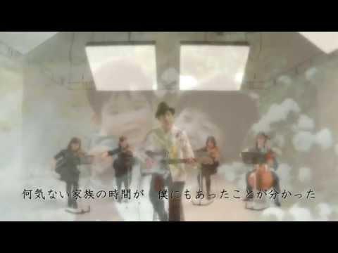 【PV】オトループ『交換日記』