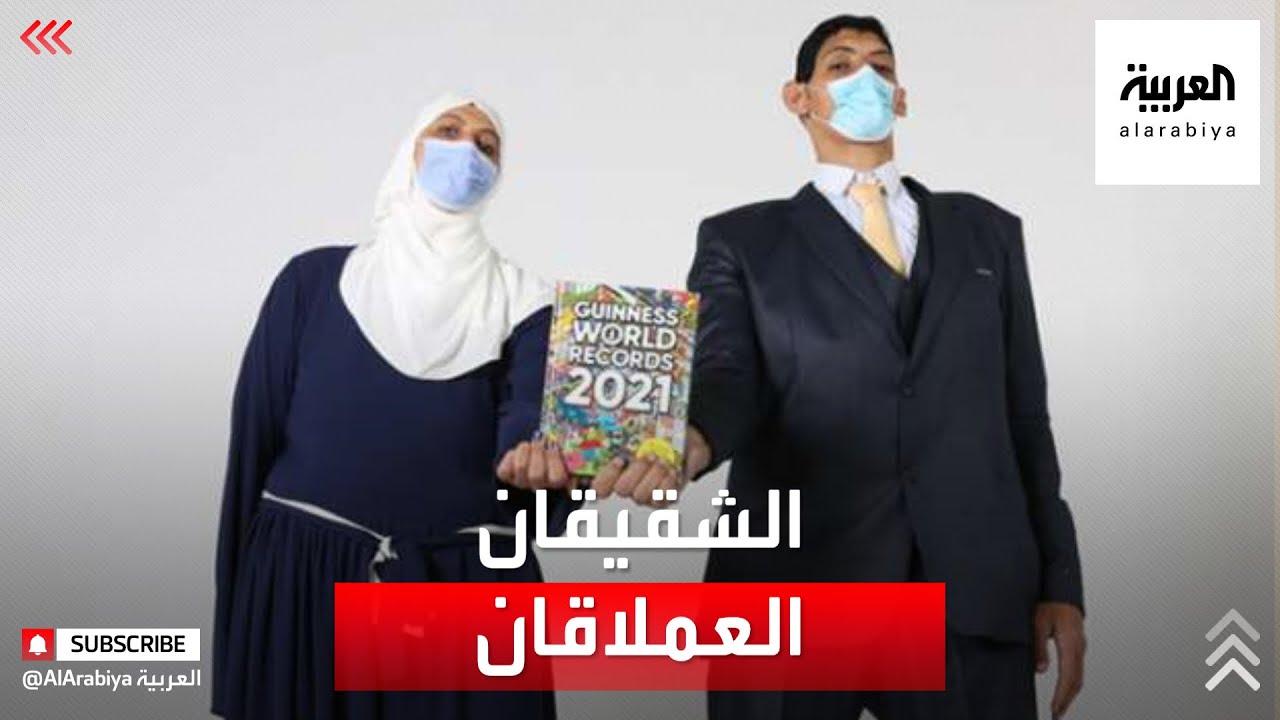 شقيقان مصريان عملاقان يحصدان حزمة من الأرقام القياسية  - نشر قبل 29 دقيقة