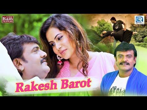 અરમાનો દિલ ના - RAKESH BAROT NEW VIDEO   Gujarati New Song 2018   END જોવા નું ચુક્સો નહિ