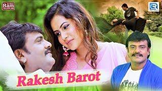 અરમાનો દિલ ના - RAKESH BAROT NEW VIDEO | Gujarati New Song 2018 | END જોવા નું ચુક્સો નહિ